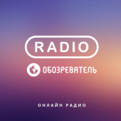 Radio Obozrevatel Russian Hit