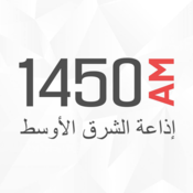 CHOU Radio Middle East