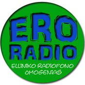 Elliniko Radio Omogenias 3