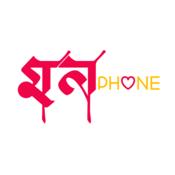 Mono Phone | BongOnet