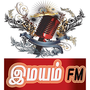 Imayam FM