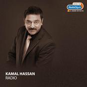 Radio City Kamal Hassan Hits