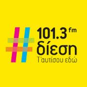 Diesi 101.3 FM