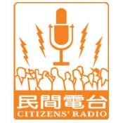Citizens\' Radio